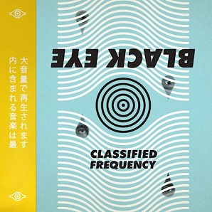 classified-frequency